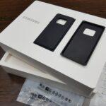 Samsung Electronics reemplazará packaging de plástico por materiales sostenibles